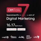 هفتمین رویداد بازاریابی دیام تاک به صورت آنلاین برگزار میشود