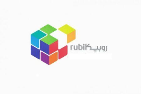 مدیر روابط عمومی همراه اول: روبیکا به علت تحریمها از گوگل پلی حذف شد