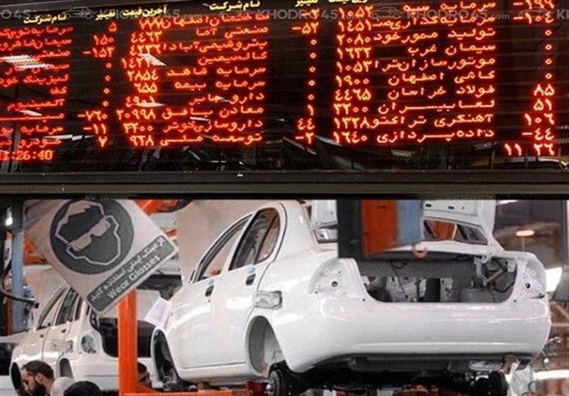عضو کمیسیون برنامه بودجه مجلس: عرضه خودرو در بورس منوط به آزادسازی واردات است