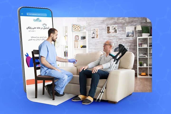 ۲ 6 نوآوری به جای تخفیف: آزمایش پزشکی رایگان با بیمه تکمیلی اخبار IT