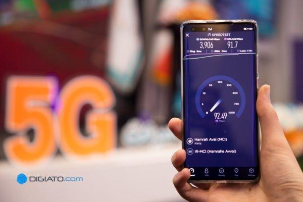 شبکه 5G همراه اول رکورد سرعت اینترنت ایران را شکست