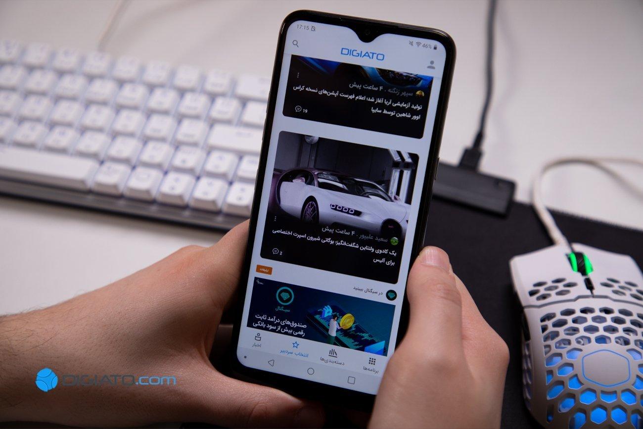 Digipic LG K41S 9 بررسی ال جی K41S ؛ گوشی اقتصادی با امکانات یک میانرده اخبار IT