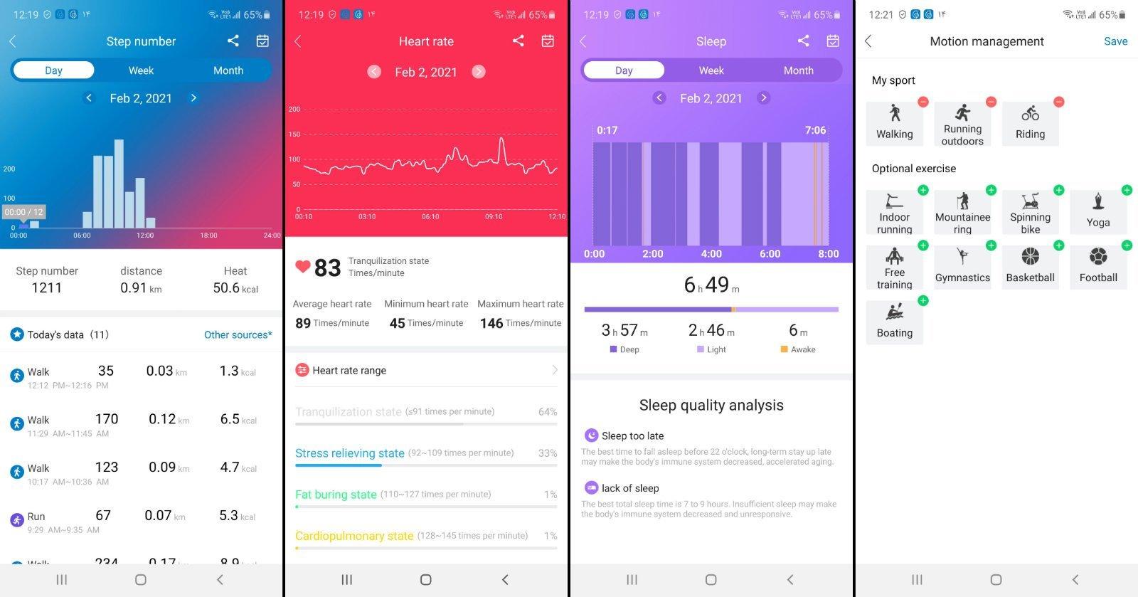 HaylouFit UI 2 w1600 بررسی ساعت هوشمند هایلو سولار؛ پر فروش و پر دردسر [تماشا کنید] اخبار IT