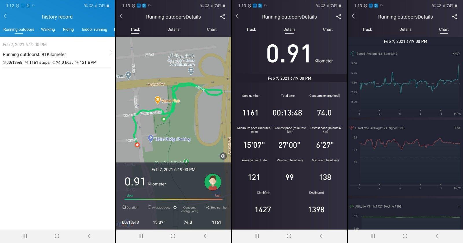 HaylouFit UI 3 w1600 بررسی ساعت هوشمند هایلو سولار؛ پر فروش و پر دردسر [تماشا کنید] اخبار IT