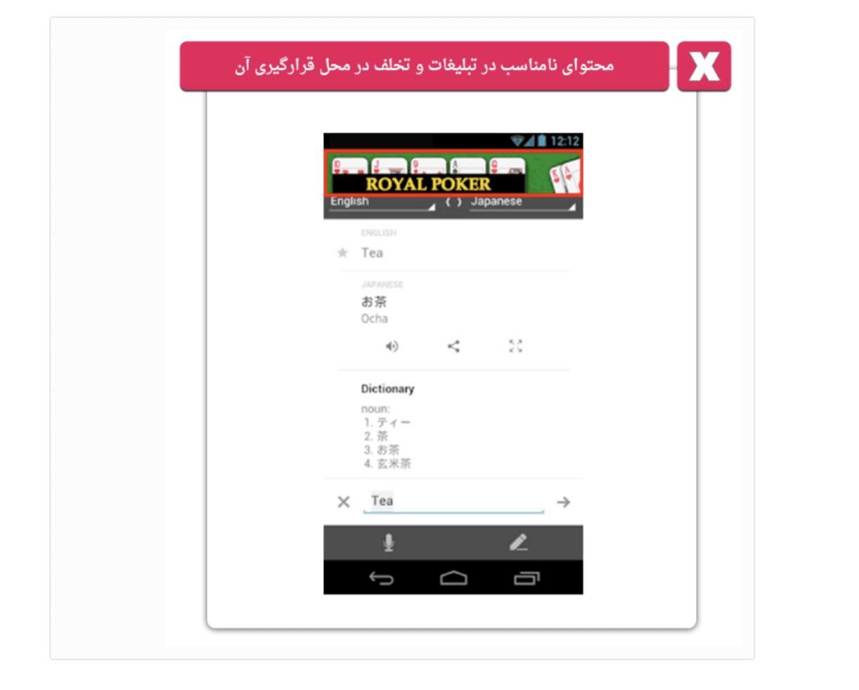 Screen Shot 1399 11 21 at 14.41.57 بازار: ارسال پوش نوتیفیکیشن تبلیغاتی آزاردهنده است اخبار IT