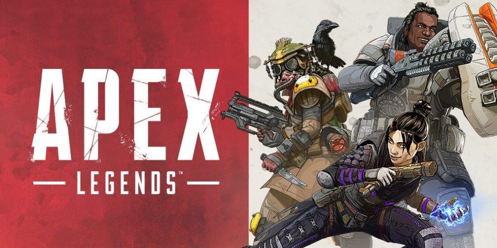apex legends ios artwork key art هفت سنگ؛ حمله به تایتانها اخبار IT