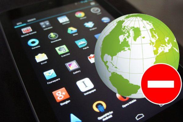 چطور جلوی مصرف دیتای اپلیکیشن های اندروید را بگیریم؟