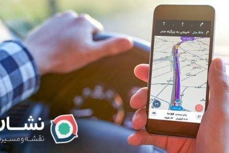 هرآنچه باید درباره کار با نقشه و مسیریاب نشان بدانید