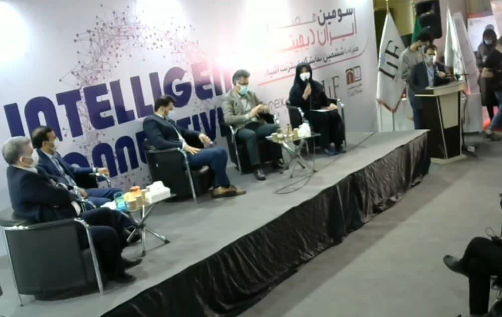 photo 2021 02 15 11 42 24 در رویداد ایران دیجیتال بررسی شد: چالشهای مزایده باند فرکانسی ۳۵۰۰ برای توسعه 5G اخبار IT