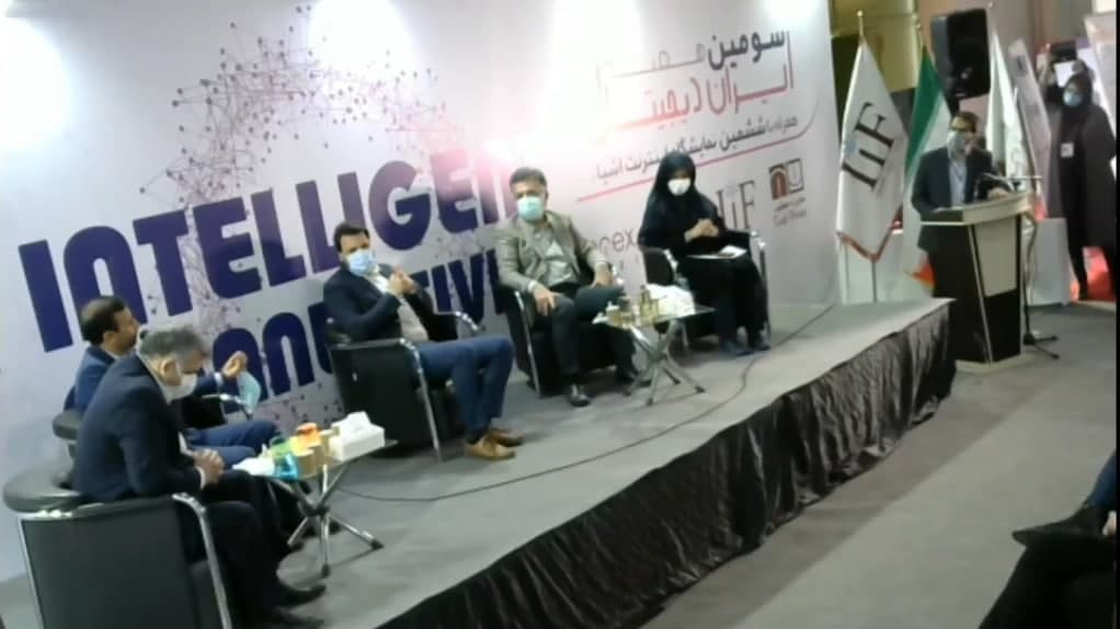 photo 2021 02 15 12 12 51 در رویداد ایران دیجیتال بررسی شد: چالشهای مزایده باند فرکانسی ۳۵۰۰ برای توسعه 5G اخبار IT