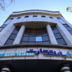 ورود جدی بانک تجارت با «زمرد» به حوزه بانکداری دیجیتال