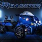 معرفی موتورسیکلت برقی و سه چرخ آرکیموتو رودستر ساخت آمریکا