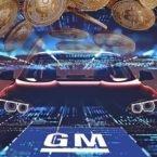 پس از تسلا، جنرال موتورز هم خرید خودرو با بیت کوین را ممکن میکند