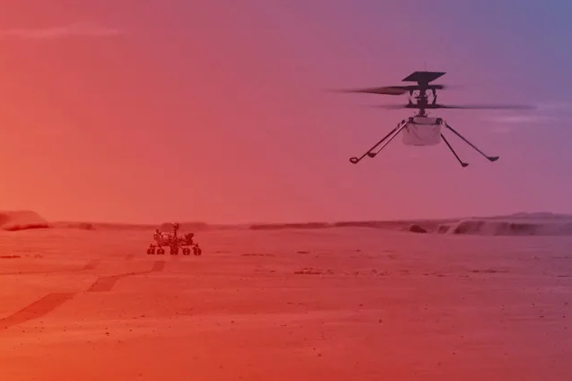 هلیکوپتر نبوغ