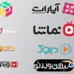 ساترا: آپلود فیلم و سریال در رسانههای کاربر محور نیازمند احراز هویت است
