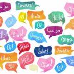 جعبه ابزار: بهترین اپلیکیشنها برای یادگیری یک زبان جدید