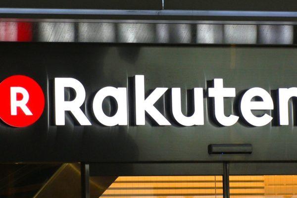 راکوتن، بزرگترین فروشگاه اینترنتی ژاپن به جمع پذیرندگان بیت کوین پیوست