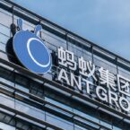 «انت گروپ» جک ما به هولدینگ مالی تحت نظارت بانک مرکزی چین تبدیل میشود