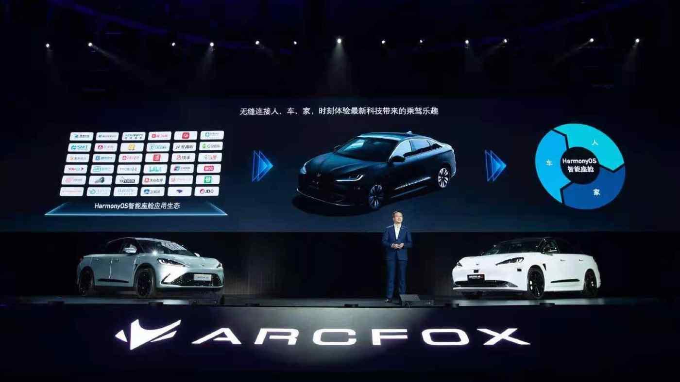 خودروی برقی Arcfox Alpha S