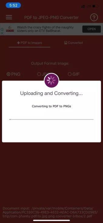 تبدیل PDF به PNG