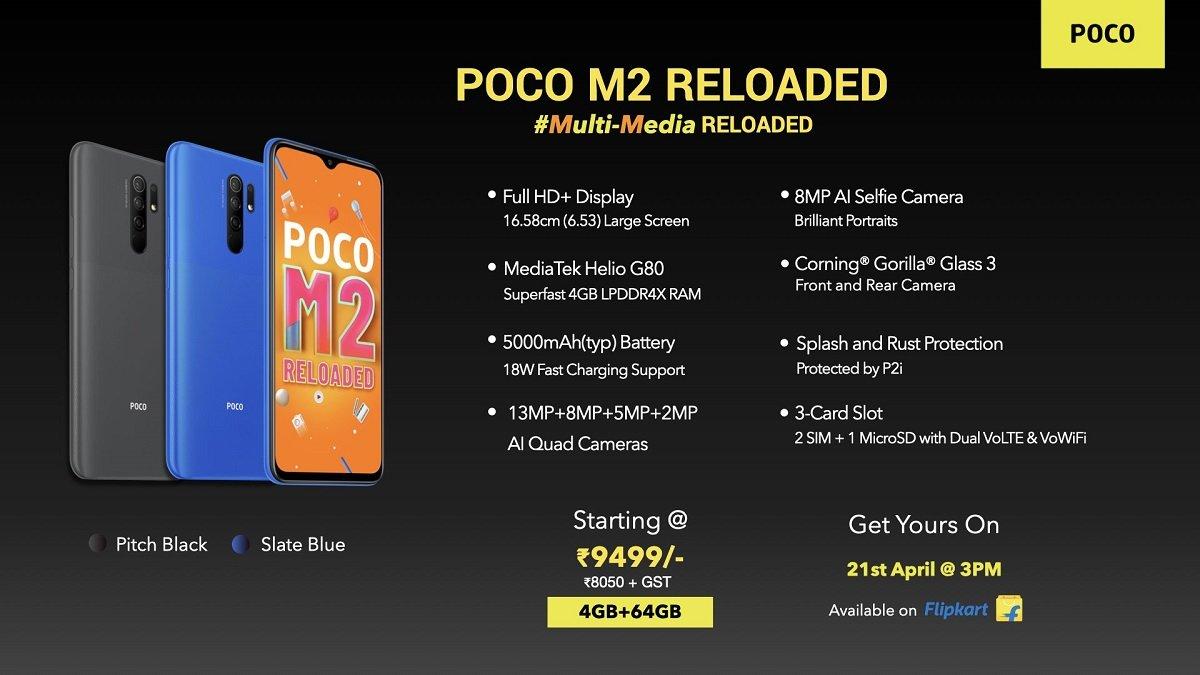 پوکو M2 Reloaded