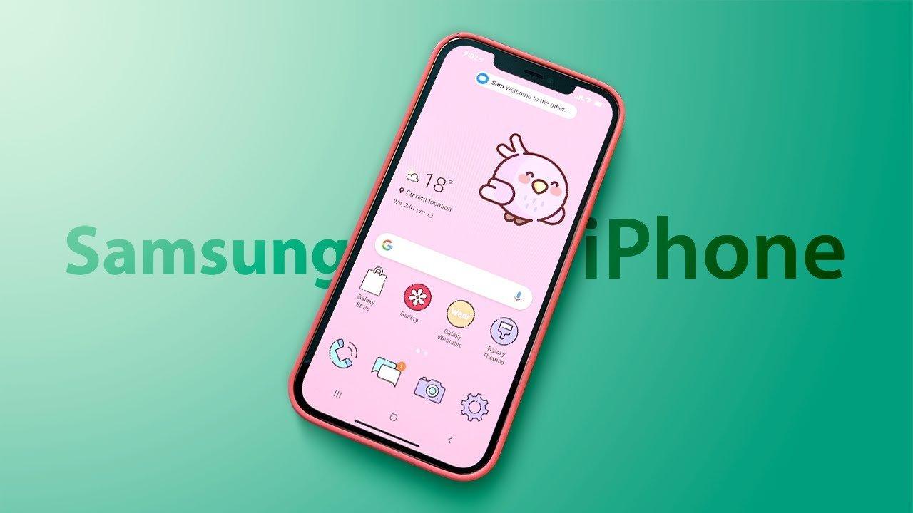 سامسونگ با iTest، رابط کاربری گوشیهای گلکسی را به آیفون میآورد