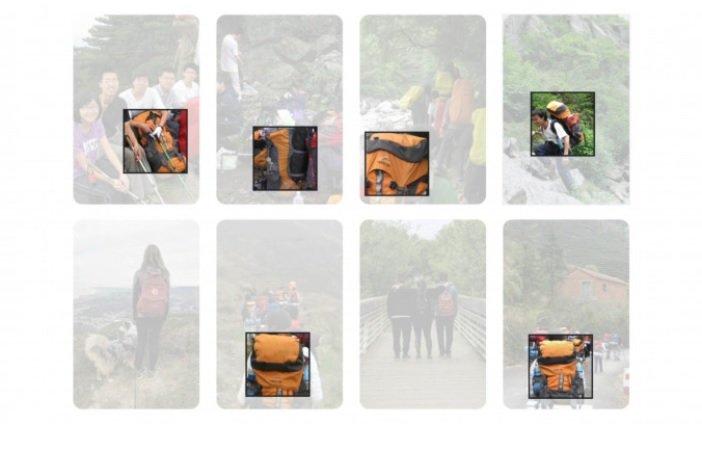 قابلیت جدید گوگل فوتوز عناصر جزئی در تصاویر را شناسایی میکند