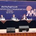 حناچی: رتبه جهانی تهران در زمینه هوشمندسازی در ایام کرونا ارتقاء پیدا کرد