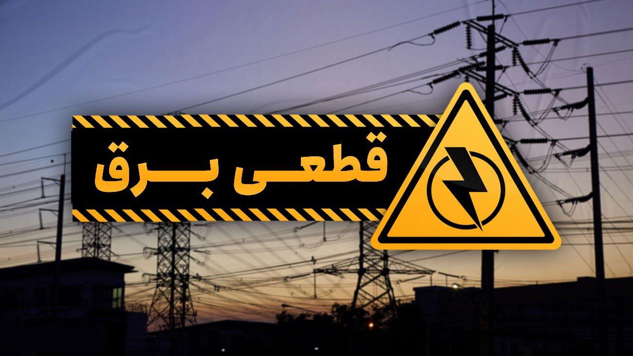 چرا شبکه اینترنت سیار کشور در زمان قطعی برق با اختلال مواجه میشود؟
