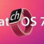 watchOS 7.5 با ویژگیهای جدید و macOS 11.4 با یک وصله امنیتی منتشر شد