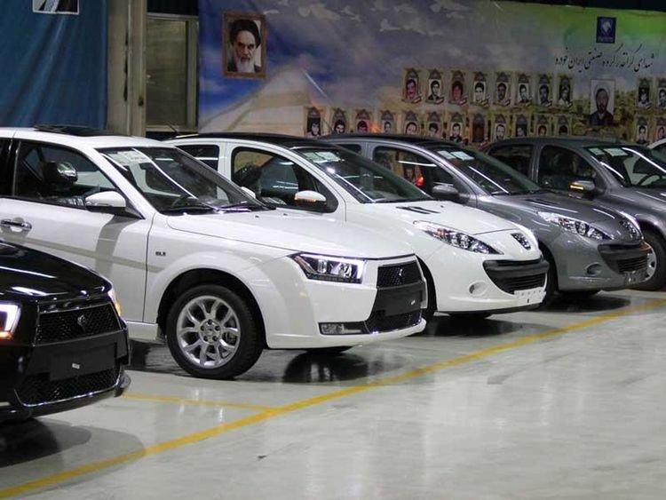 اعتراض خودروسازان