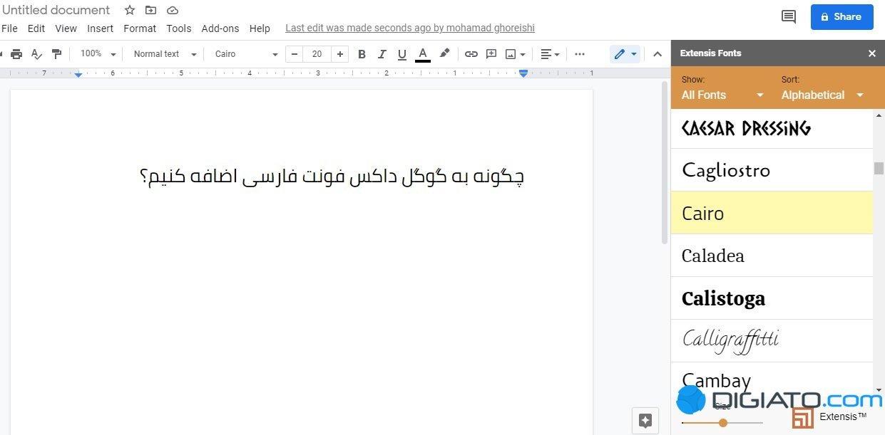 فونت فارسی گوگل داکس