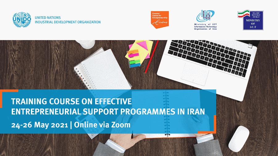 فاز دوم «پروژه یونیدو» توسط سازمان فناوری اطلاعات آغاز شد؛ آموزش با منتورهای جهانی