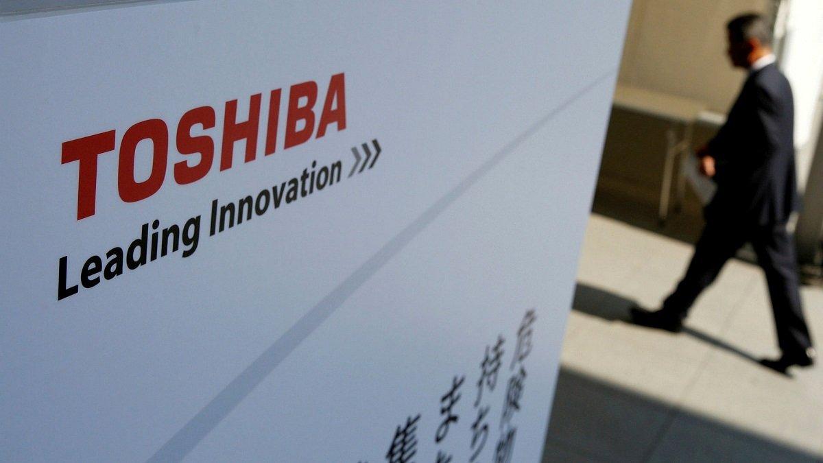 توشیبا هدف حمله سایبری گروه «دارکساید» قرار گرفت