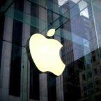 فورچون جهانی ۵۰۰: اپل حالا سودآورترین شرکت در جهان است