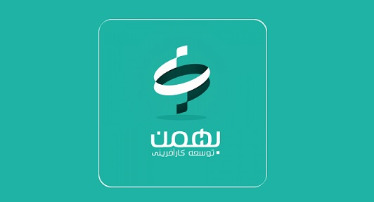 پورتفوی شرکت سرمایهگذاری بهمن به روایت آمار و ارقام؛ ارائه تصویری روشن از کارآفرینی