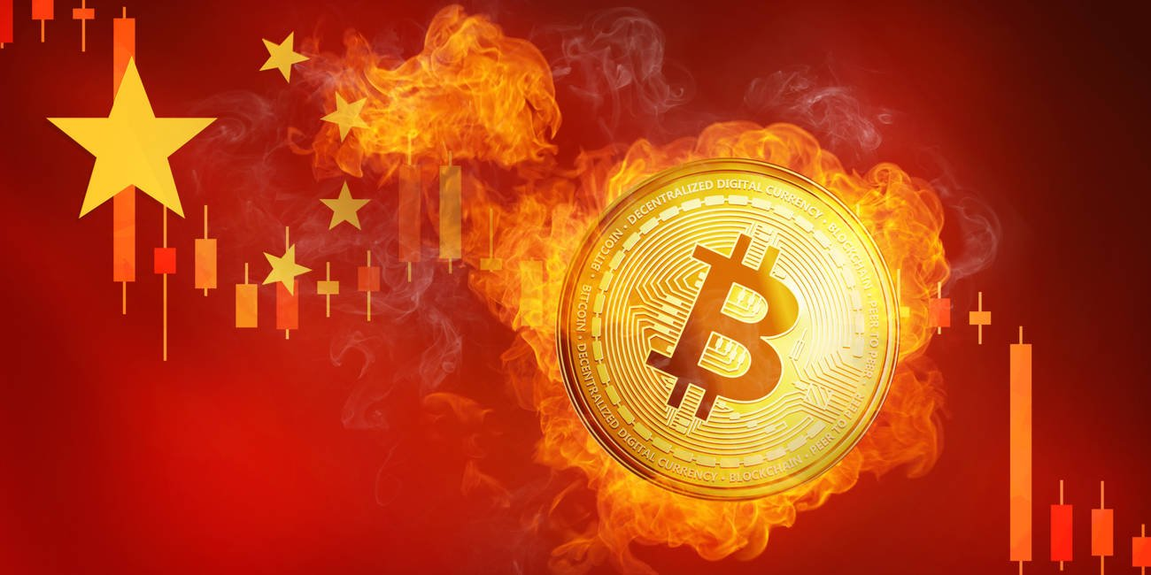 ریزش قیمت بیت کوین به دنبال ممنوعیت جدید در چین