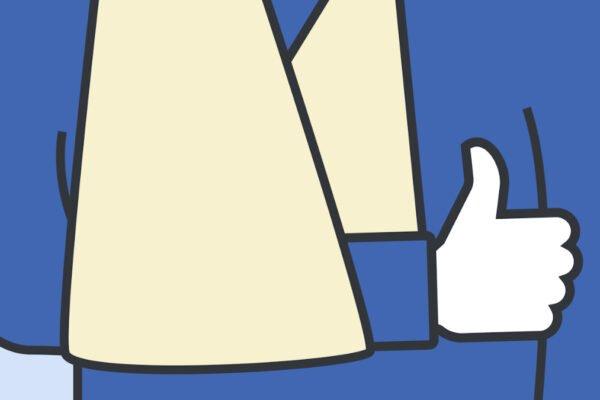 ادعای گزارشی جدید: فیسبوک اطلاعات سلامتی کاربران را به شرکتهای داروسازی میفروشد