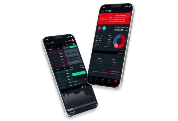 نگاهی به اپلیکیشن فینیکس؛ بازار خرید و فروش ارزهای دیجیتال