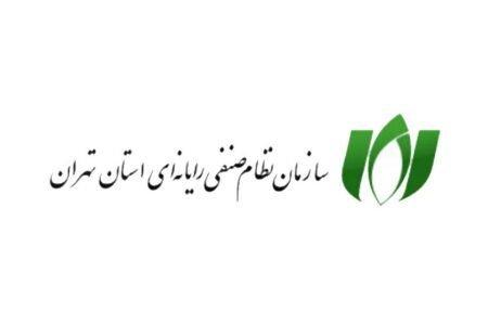نصر تهران: وزیر ارتباطات بعدی به صدای بخش خصوصی توجه کند