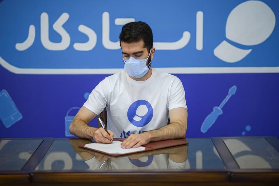 گروه اقتصادی کرمان خودرو در «استادکار» سرمایهگذاری کرد