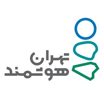 چهارمین رویداد بینالمللی تهران هوشمند