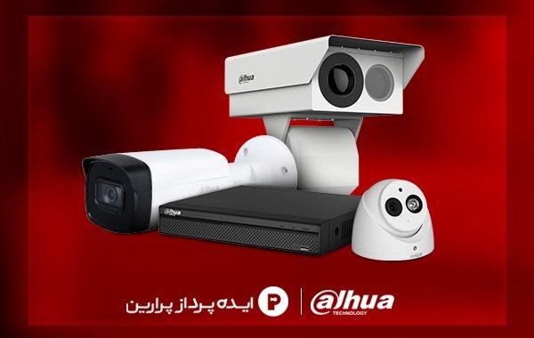 بهترین دوربین مداربسته برای خانه و محل کسب شما