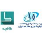 همکاری سازمان فناوری و طاقچه؛ مقدمهای بر تشکیل «بازار پژوهش» در کشور