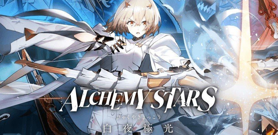 معرفی بازی Alchemy Stars؛ تجربهای منحصر به فرد از نقش آفرینی استراتژیک