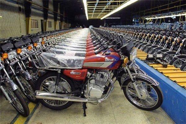 قیمت جدید انواع موتورسیکلت طرح هوندا CG در بازار- خرداد ۱۴۰۰