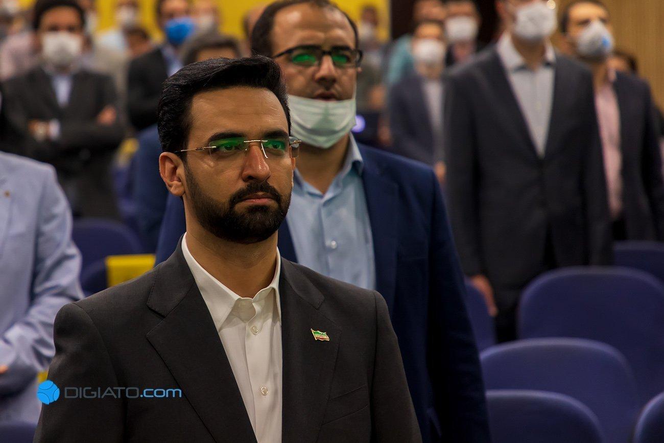 سخنگوی قوه قضائیه: آذری جهرمی با قرار تامین کیفری آزاد است