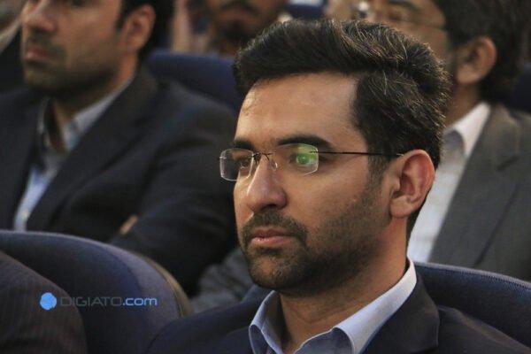جهرمی خبر داد: بازپسگیری کانالها و حوضچههای مخابراتی از مخابرات ایران آغاز شد