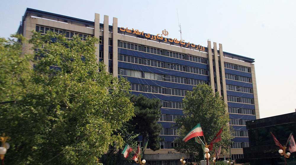 مرکز پژوهشهای مجلس: بودجه وزارت ارتباطات در سال ۱۴۰۰، ۴۸ درصد رشد داشته است
