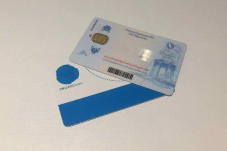 با سرویس گواهی «تایید صحت کارت هوشمند ملی» آشنا شوید؛ خداحافظی با کپی کارت ملی؟